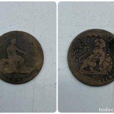 Monedas de España: MONEDA. ESPAÑA. 10 CENTIMOS. 1870. RESELLADO CURSO INTERIOR DE MALAGA. FALANGE.. Lote 254727960