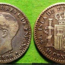Monedas de España: ALFONSO XIII, 10 CENTAVOS, 1896, PUERTO RICO, MBC-, AG. Lote 254897505