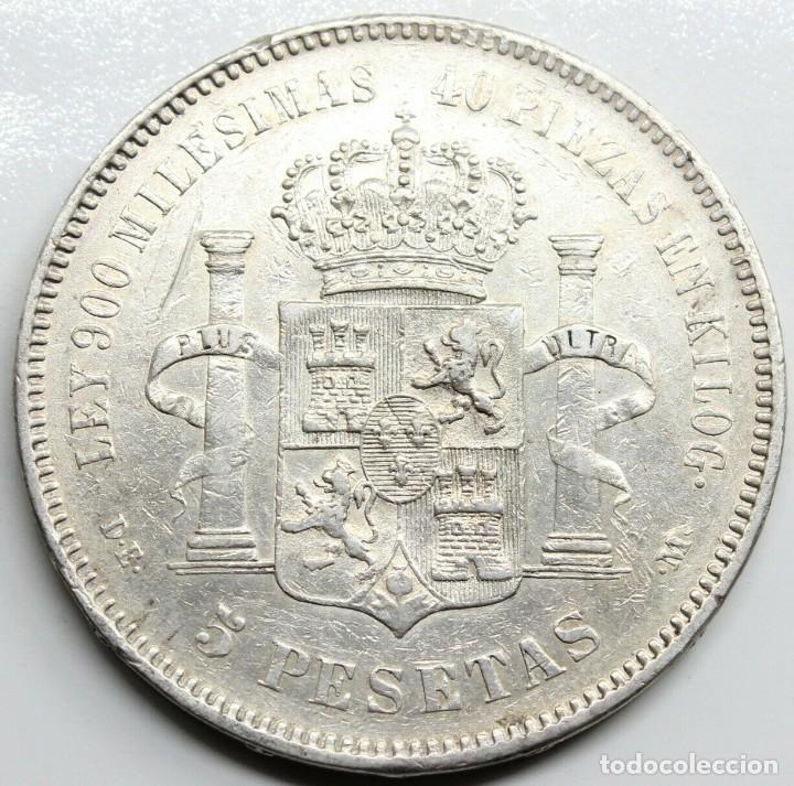 Monedas de España: MONEDA ESPAÑA ALFONSO XII 1875 *18-75 DEM 5 PESETAS PLATA - Foto 2 - 254898125