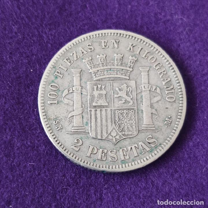 Monedas de España: MONEDA DE 2 PESETAS DEL GOBIERNO PROVISIONAL. PLATA. 1870 *18-70. SNM. ESPAÑA. ORIGINAL. - Foto 2 - 254940090