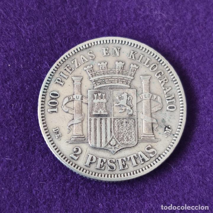 Monedas de España: MONEDA DE 2 PESETAS DEL GOBIERNO PROVISIONAL. PLATA. 1870 *18-73. ESPAÑA. ORIGINAL. - Foto 2 - 254940195