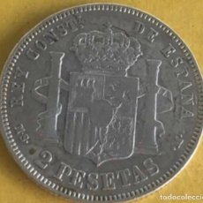 Monedas de España: MONEDA DE PLATA DE 2 PESETAS DE 1882 ALFONSO XII. Lote 255306190