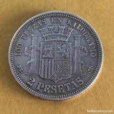 Monedas de España: MONEDA DE PLATA 2 PESETAS DE 1870 ESTRELLA 74. Lote 255306220