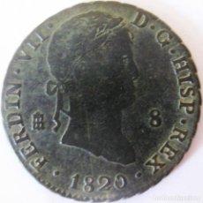 Monedas de España: ESPAÑA, FERNANDO VII (1808+1814/33) 8 MARAVEDÍS 1820 SEGOVIA (VER DESCRIPCIÓN..... Lote 255378105
