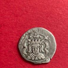 Monedas de España: DECIOCHENO FELIPE IV AÑO 1624 VALENCIA PLATA.. Lote 255381060