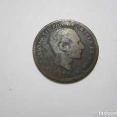 Monedas de España: MONEDA DE 5 CÉNTIMOS DE 1878 DE ALFONSO XII. Lote 255441220