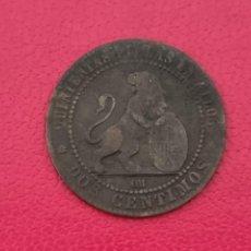 Monedas de España: 2 CÉNTIMOS 1870 LA DE LA FOTO. Lote 255557315