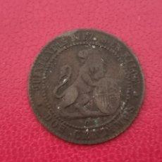 Monedas de España: 2 CÉNTIMOS 1870 LA DE LA FOTO. Lote 255557490