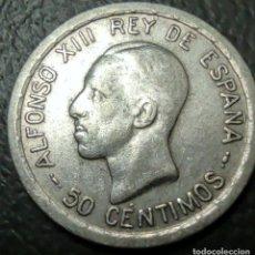 Monedas de España: 50 CENTIMOS 1926 PLATA MUY BONITA. LIQUIDACION COLECION. Lote 255565595