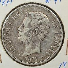 Monete da Spagna: MONEDA 5 PESETAS. DURO PLATA. AMADEO I, 1871. ESTRELLAS VISIBLES 18 / 71. BUEN ESTADO. Lote 257641340