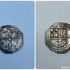 Monedas de España: MONEDA. FELIPE II. 1 REAL SEVILLA. VER FOTOS. Lote 257776160