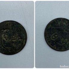 Monedas de España: MONEDA. FELIPE III. 8 MARAVEDIS - MARAVEDIES CON RESELLO. VER FOTOS. Lote 258314100