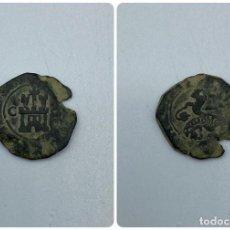 Monedas de España: MONEDA. REYES CATÓLICOS. 2 MARAVEDIS - MARAVEDIES. CUENCA. VER FOTOS. Lote 258315915