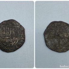 Monedas de España: MONEDA. FELIPE II. 2 REALES. SEVILLA. TIPO OMNIUM. VER FOTOS. Lote 258318240