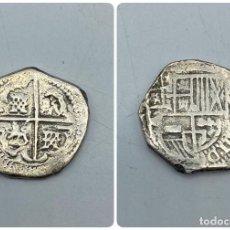 Monedas de España: MONEDA. FELIPE III. POTOSI. 8 REALES. VER FOTOS. Lote 258319850
