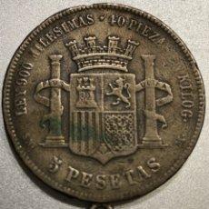 Monedas de España: MONEDA DE PLATA, 5 PESETAS, AÑO 1870, ÉPOCA GOBIERNO PROVISIONAL. CON ENGANCHE PARA COLGAR.. Lote 259032325