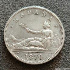 Monete da Spagna: INCREIBLE EN ESTADO EBC!!! MONEDA DE 2 PESETAS DE 1870 *18*73 DE PLATA. Lote 260581455
