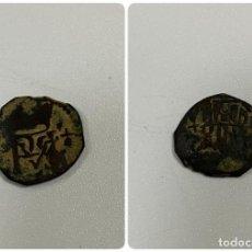 Monedas de España: MONEDA. FELIPE II. 1/2 MARAVEDI. BLANCA. TOLEDO. VER FOTOS. Lote 260014710