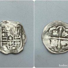 Monedas de España: MONEDA. FELIPE IV. 8 REALES. MEXICO. VER FOTOS. Lote 260800615