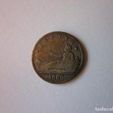 Monedas de España: PESETA DE 1969. LEYENDA ESPAÑA. PLATA. S. ESTRELLAS. ESCASA.. Lote 261570755