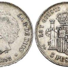 Monedas de España: 5 PESETAS 1892*18*92. PGM. PLATA. EBC-. Lote 261891340