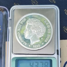 Monedas de España: 5 PESETAS 1892....43 GRAMOS PLATA. Lote 261909325