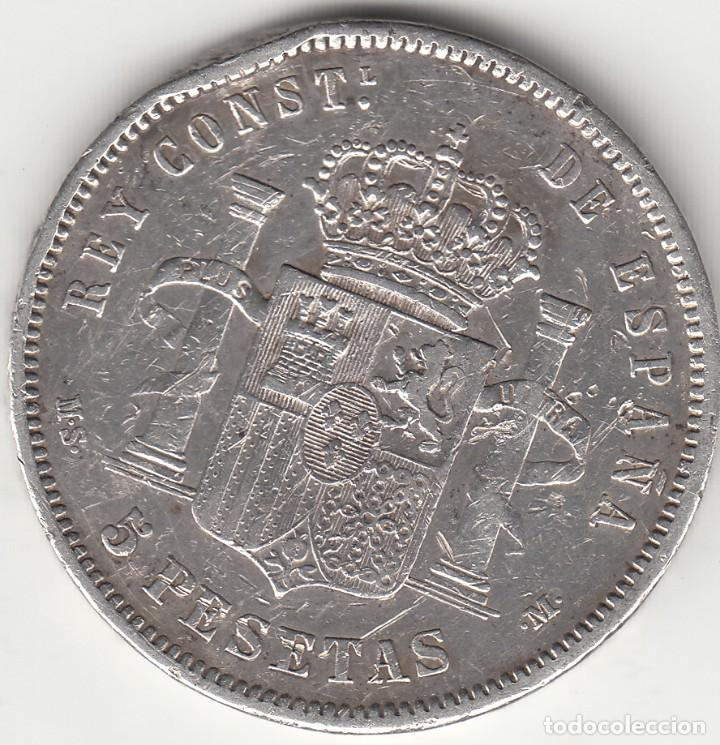 Monedas de España: ALFONSO XII: 5 PESETAS 1883 MSM ESTRELLAS 18 - 83 ( PLATA ) - Foto 2 - 262425590