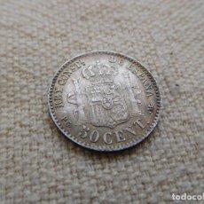 Monedas de España: ESPAÑA. 50 CÉNTIMOS AÑO 1892 ALFONSO XIII PLATA. Lote 262476825