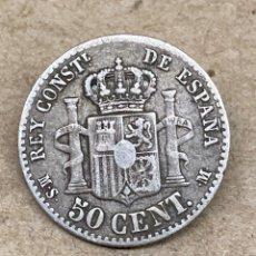 Monedas de España: MONEDA DE PLATA 50 CENT 1880. Lote 262895140