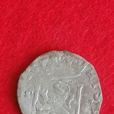 Monedas de España: CUARTILLO MARAVEDI PLATA VELLON FELIPE II TOLEDO. Lote 280117193
