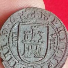 Monedas de España: FELIPE IV 16 MARAVEDIS 1625 SEGOVIA. Lote 263190600