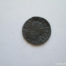 Monedas de España: MONEDA A IDENTIFICAR. Lote 263191755
