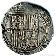 Monedas de España: XS- REYES CATÓLICOS (1492-1565) 1 REAL DE PLATA SEVILLA BONITA. Lote 263205010
