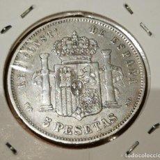 Monedas de España: 5 PESETAS DE PLATA ESPAÑA ALFONSO XIII AÑO 1888. Lote 263556890