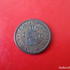 Monedas de España: ALFONSO XIII 1 CENTIMO 1906 SLV. Lote 263941815