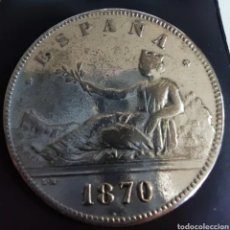 Monedas de España: 5 PESETAS DE PLATA DE 1870 FALSA. Lote 264989729