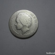 Monedas de España: MONEDA DE 1 PESETA DE 1894 MEJOR EN MANO. Lote 265348149