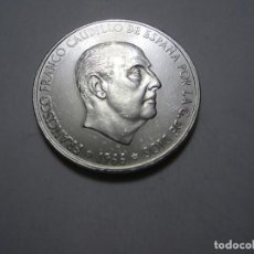 Monedas de España: MONEDA DE 100 PESETAS DE FRANCO DE 1966*19-66. Lote 265380019