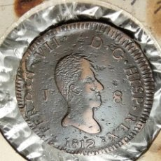 Monedas de España: 8 MARAVEDIS 1812 JUBIA RARA EN ESTE ESTADO ¡¡¡¡LIQUIDACION COLECCION!!!!!. Lote 267450984