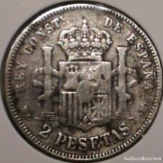 Monedas de España: MONEDA 2 PESETAS DE PLATA DE ALFONSO XII 1882 ESTRELLAS NO VISIBLES. Lote 267571014