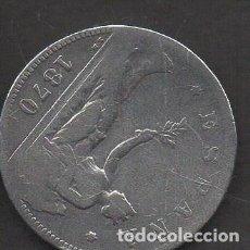 Monnaies d'Espagne: ESPAÑA I REPÚBLICA, 2 PESETAS 1870, PLATA. Lote 267573679