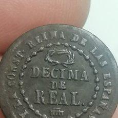 Monedas de España: ISABEL II 1 DECIMA DE REAL SEGOVIA. Lote 269247023