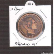 Monedas de España: MONEA ES`PAÑOLA LA QUE VES ALFONSO XII 1877 LA QUE VES. Lote 269279613