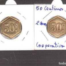 Monedas de España: MONEDA ESPAÑOLA II REPUBLICA 0, 50 CTMOS COOPERATIVA LA QUE VES. Lote 269283683