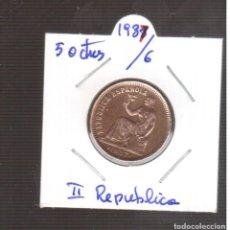 Monedas de España: MONEDA ESPAÑOLA II REPUBLICA 0,50 CENTIMOS 1937/6 LA QUE VES. Lote 269285253