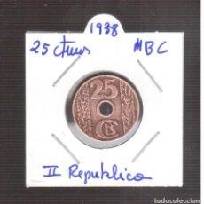 Monedas de España: MONEDA ESPAÑOLA II REPUBLICA 0,25 CENTIMOS 1938 LA QUE VES. Lote 269285663