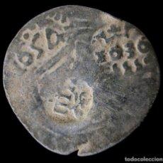 Monete da Spagna: FELIPE IV, RESELLO 12 MARAVEDIS, VALLADOLID 1636 - 29 MM / 3.30 GR.. Lote 269466763