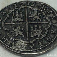 Monedas de España: RÉPLICA MONEDA 1635. 8 REALES. REY FELIPE IV, SEGOVIA, ESPAÑA. Lote 270203563