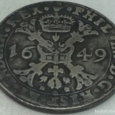 Monedas de España: RÉPLICA MONEDA 1649. 1 PATAGÓN. ESPAÑA. REY FELIPE IV, PAÍSES BAJOS, FLANDES. Lote 270203758