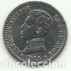 Monete da Spagna: 50 CENT ESPAÑA - ALFONSO XIII - 1904 - PLATA - FOTOS. Lote 270222658